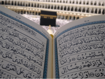 Learn Quran Technology