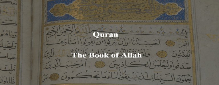 Miracles of the holy Quran